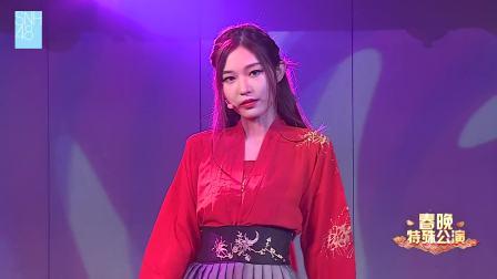 经典歌曲《i'm not yours》配上古风舞蹈,别有一滋味在心头 SNH48剧场公演 20190127