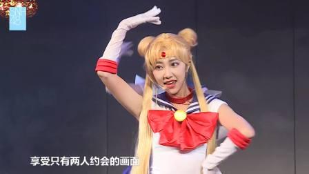 《美少女战士&爱你》这波混搭给满分,小姐姐们代表月亮爱你呦 SNH48剧场公演 20190127