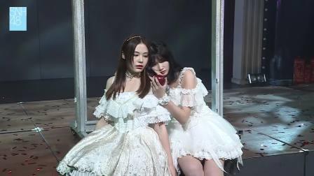 我对你的依恋《这叫爱》,无法自拔让我沉迷 SNH48剧场公演 20190127