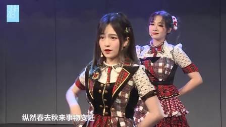 拜年啦!小姐姐们一起给你《说声新年好》 SNH48剧场公演 20190127