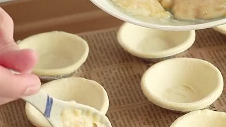 蛋挞皮就能轻松做出香蕉酥哦,个个酥到掉渣,想吃一口吗?