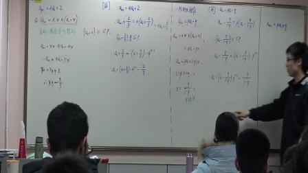 胡晓晨 20190127高一数学创新班数列求和 5