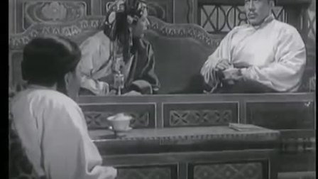 【猛河的黎明】 1955年 中国经典怀旧电影