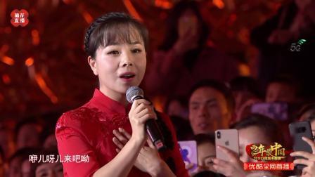 2019春晚歌曲合集 王二妮《山丹丹花开红艳艳》展现陕北风采,唱响丝路春晚的舞台