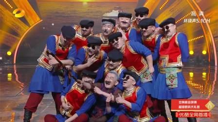 呼和浩特民族演艺集团带来群舞《爷爷们》,青年舞蹈家们集体变身时髦的草原爷爷 2019湖南春晚 20190129