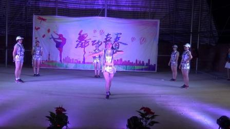 水扪舞队《轻云蔽月爱如星火》2019十八岭广场舞联欢晚会