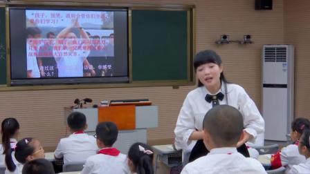 《9 我有一個強大的祖國》人教版小學語文五下課堂實錄-福建漳州市-鄧嵐