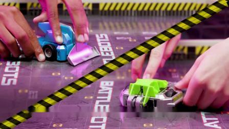 赫宝格斗机器人系列-竞技场套装专业版