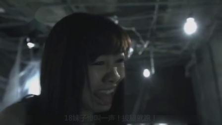 速看恐怖日剧《AKB恐怖夜》两部让人毛骨悚然的惊悚短片!