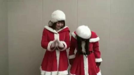 亲吻姐姐圣诞特典