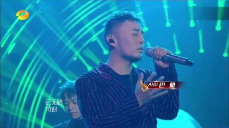 #我是歌手 ANU 《Apologize》民族配大乐,耳目