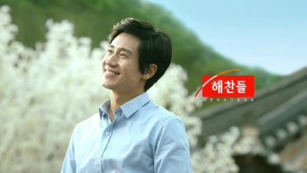[Haechandle] In the timetable of Nature, Spring and Summer_2013_20'