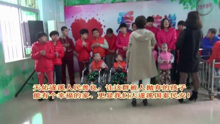 遂溪县福利院残疾孩子首次彩排2019贺年词向全县人民拜年这过程中他们突然正常了视频惊艳全球