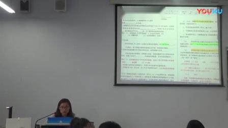 衡水中学高三生物教学策略研讨王丽娜-
