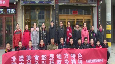 忻州师院附中神池学子长祥圆食品有限公司寒假社会实践活动