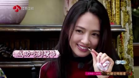 向佐真是太会撩了,就连饺子里吃到硬币,都要第一个送给郭碧婷 最美的时光 20190201