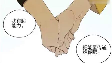"""漫画《19天》日语配音,""""从见你的第一面就喜欢上了你"""""""