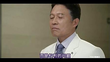 Good Doctor02预告