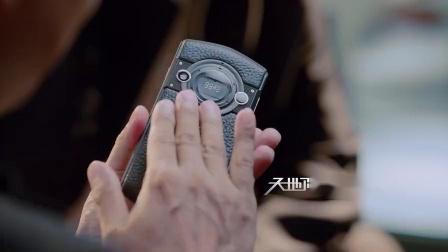 8848钛金手机 手机广告 电视购物广告 促销广告