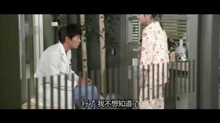 Good Doctor 精彩片段
