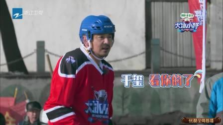 """大冰小将PK沈阳""""老男孩"""",野冰场也要好好打 大冰小将 20190202"""