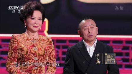 蔡明故意挤兑潘长江,欢喜冤家擦出趣味火花 国家宝藏 20190202