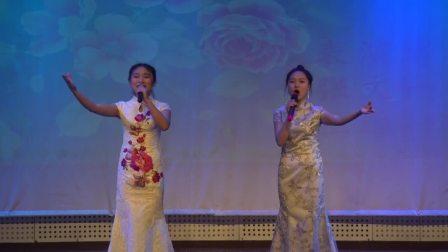 《濮阳职业技术学院16级音乐表演班毕业汇报》