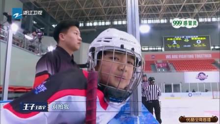 王浩宇意外犯规被罚下场,小将能否以少战多? 大冰小将 20190202