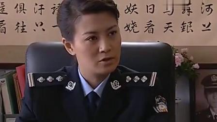 女老大萧琳要对局长下手了,局长一点也不畏惧