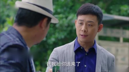 《我的亲爹和后爸》卫视预告第1版:李易生卖房就李梁弟弟,李梁遭记者跟拍陷公关危机