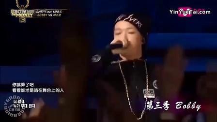 Show me the money1~5季冠军舞台精彩回顾