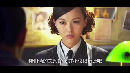 X女特工之冲破特训营(罗晋、唐嫣)贺俊峰审问钟离时