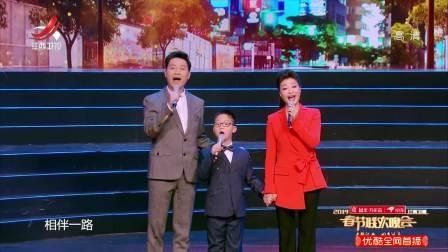 江西卫视春节联欢晚会 2019 情景歌舞展现《家有父母好幸福》,无论再远的路,都有亲情相伴左右