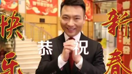 新闻直播间 2019 一年又一年 康辉将第四次担任春晚主持人