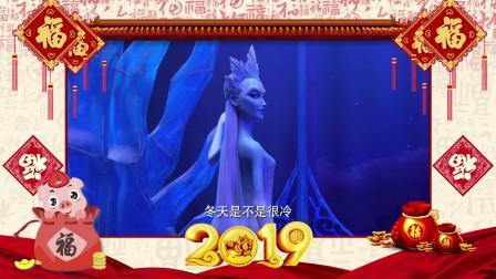 高颜值贺岁 是《冰雪女王4:魔镜世界》没错了