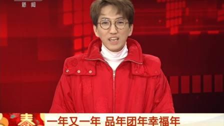 新闻直播间 2019 一年又一年·春晚在这里 林志炫将演唱《妈,我回来了》