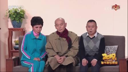 """老夫妻潘长江蔡明爆笑演绎《""""儿子""""来了》,萌大叔葛优变大忽悠推销床垫"""