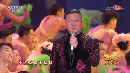 雷佳韩磊献唱《和祖国在一起》,激昂赞歌致敬祖国母亲 央视春晚 20190204