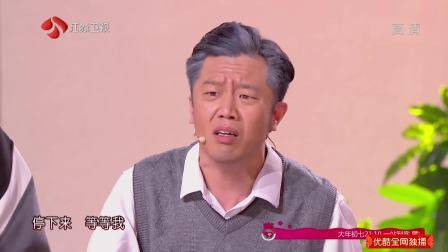 崔志佳陈嘉男《老爸的心愿》谈父女相处之道,当误解谎言化解事实惹人泪目!