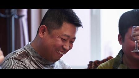 《兴华 我的家》词:石铁庄 曲:田兴宾(MV原声)