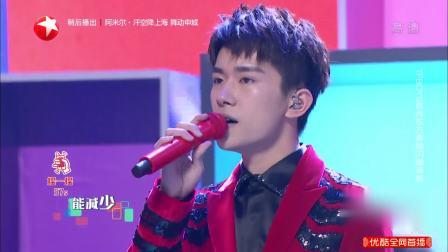 TFBOYS再登台献唱《喜欢你》,炫酷谢场彻底掀起高潮 东方卫视春晚2019 20190205