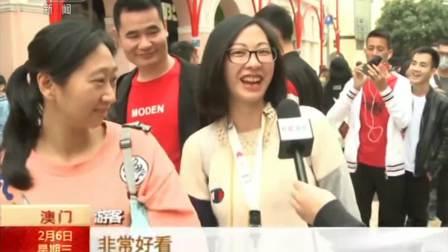 新闻直播间 2019 澳门:年宵市场迎新年 舞龙醒狮贺新春