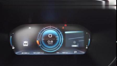 宝骏RS-5也用12.3寸液晶仪表盘,效果只是好看吗
