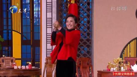 李勤勤搭档李鸣宇等《这一年,我和你回娘家》,影后实力派演小品也是如此硬核
