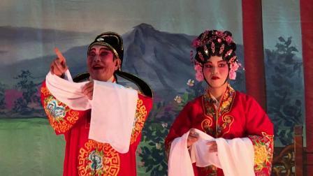 《柳毅传书》之花好月圆,赖丽秋,赖志文主演。