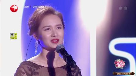 陈璇倾情演绎歌曲《就在此刻》,深情演唱引得观众安静听歌 我和春天有个约会 20190208