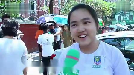 Myanmar{xXx}ယြန္းယြန္းAcademyYoonYoon_SatforMatriculation_Examination_in_Yangon
