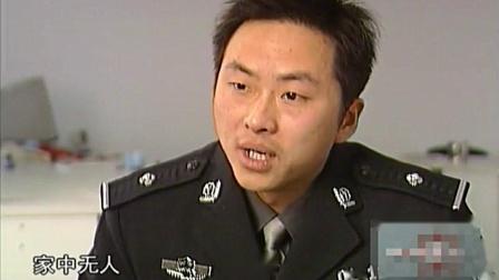 中国10年大案要案回顾疯狂窃贼 高清360P