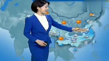 天气预报:大雪、暴雪来袭!山东、河南、安徽等省,竟大雪纷飞!