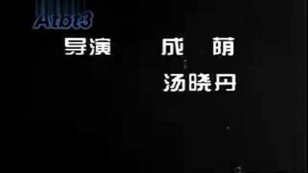(老电影)_解放战争片_南征北战